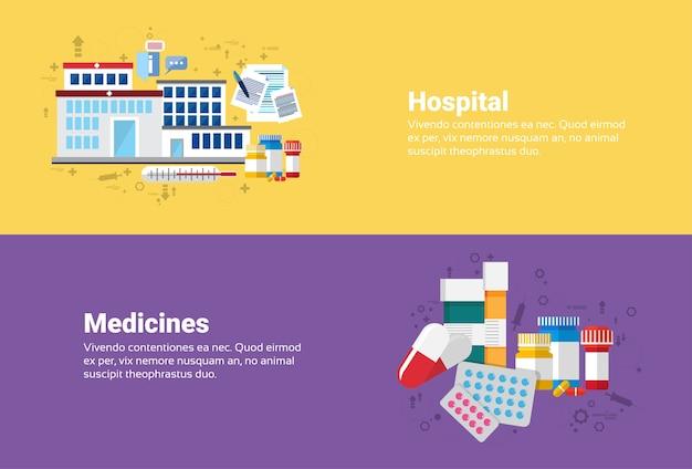 Médicaments d'hôpital application médicale de prescription médecine de soins de santé en ligne bannière web plat vect
