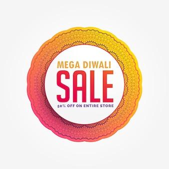 Mega diwali sale banner design background