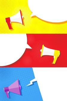Mega set image de mégaphone dans différents styles et sur différents arrière-plans offre promotionnelle ou bannière