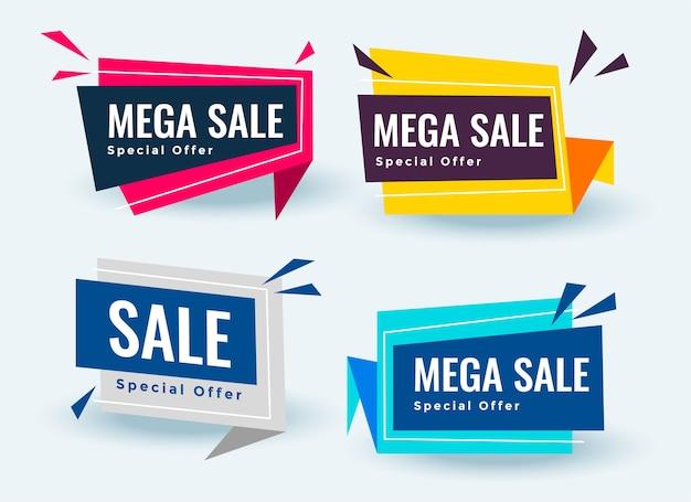 Méga vente et modèle de conception de bannière promotionnelle