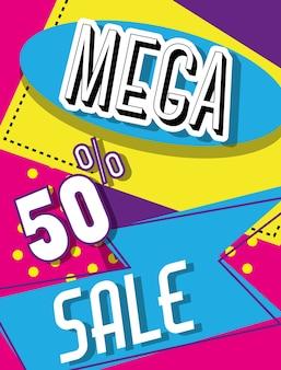 Méga vente remises affiche commerçante colorée