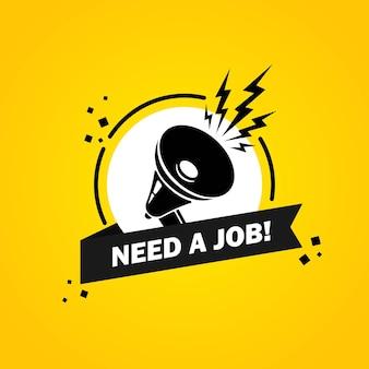 Mégaphone avec bannière de bulle de dialogue besoin d'un emploi. haut-parleur. label pour les affaires, le marketing et la publicité. vecteur sur fond isolé. eps 10.