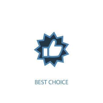 Meilleur choix concept 2 icône de couleur. illustration de l'élément bleu simple. meilleure conception de symbole de concept de choix. peut être utilisé pour l'interface utilisateur/ux web et mobile