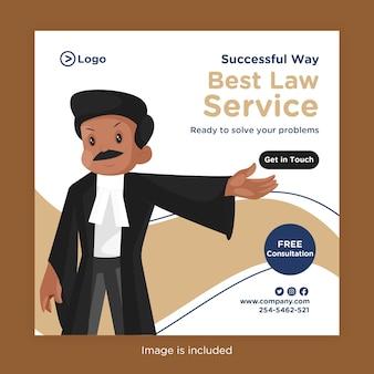 Meilleur design de bannière de service juridique pour les médias sociaux avec un avocat pointant avec sa main