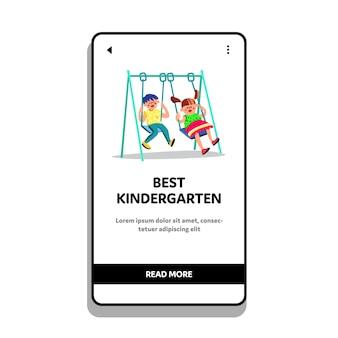 Meilleur jardin d'enfants avec balançoire dans l'aire de jeux