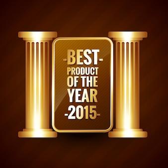 Meilleur produit de l'année dans un style doré brillant