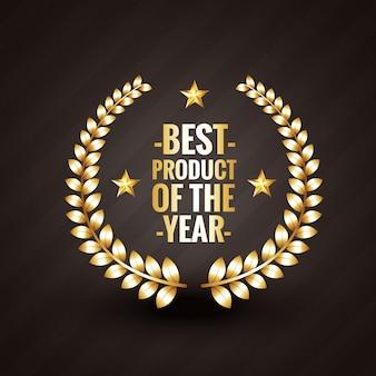 Meilleur produit de l'année, vainqueur de l'inscription de l'étiquette du badge