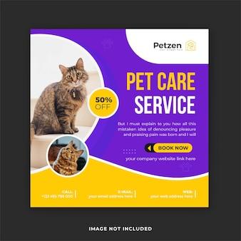Meilleur service de soins pour animaux de compagnie pour votre publication sur les réseaux sociaux pour animaux de compagnie et modèle de publication instagram