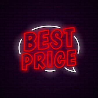 Meilleure bannière de prix
