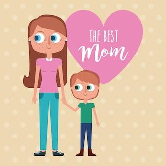 La meilleure carte mère