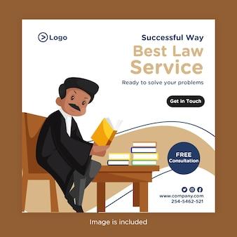 Meilleure conception de bannière de service juridique pour les médias sociaux avec un avocat assis sur une chaise et lisant des livres