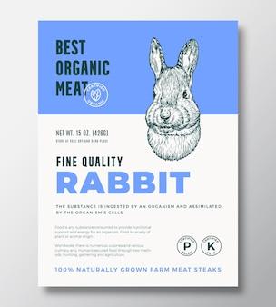 Meilleure conception d'emballage de vecteur abstrait de viande biologique ou modèle d'étiquette bannière de steaks cultivés à la ferme...