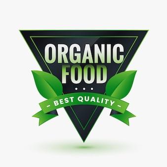 Meilleure étiquette verte de nourriture biologique de qualité avec des feuilles