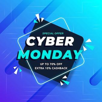 Meilleure vente cyber lundi bannière