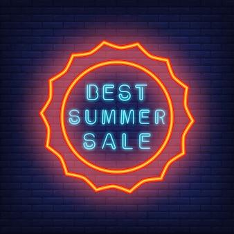 Meilleure vente d'été illustration dans le style néon. texte bleu brillant dans un cadre rouge en forme de soleil rond