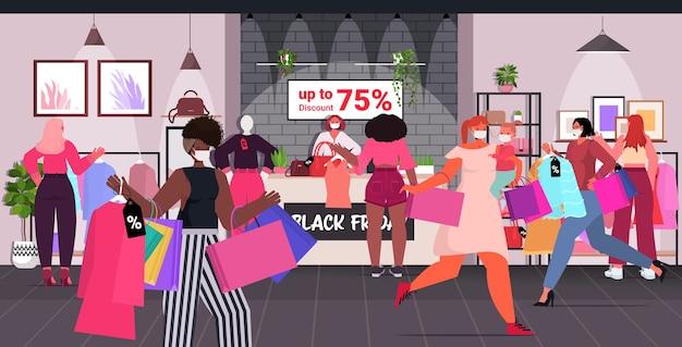 Mélanger les filles de course dans des masques en cours d'exécution avec des vêtements et des sacs à provisions vendredi noir grande vente concept de quarantaine coronavirus boutique de mode intérieur illustration vectorielle horizontale pleine longueur