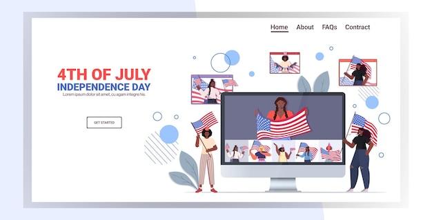 Mélanger les gens de race tenant des drapeaux américains célébrant, page de destination du 4 juillet