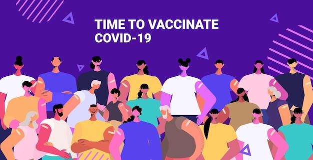 Mélanger le groupe de patients vaccinés après l'injection du vaccin concept de vaccination covid-19 réussi portrait copie espace illustration vectorielle horizontale