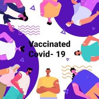 Mélanger le groupe de patients vaccinés après l'injection du vaccin concept de vaccination covid-19 réussi portrait copie espace illustration vectorielle