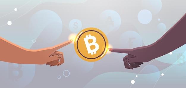 Mélanger les mains humaines de race touchant la pièce d'or bitcoin concept de crypto-monnaie illustration vectorielle horizontale
