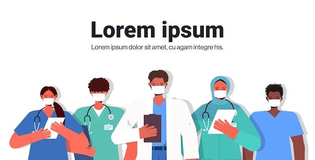 Mélanger les médecins de course en uniforme portant des masques pour empêcher le concept de pandémie de coronavirus équipe de travailleurs médicaux debout ensemble illustration vectorielle de copie horizontale