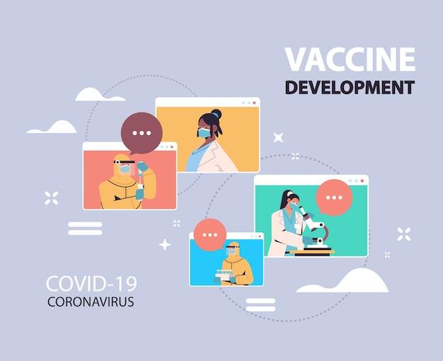 Mélanger les scientifiques de la race dans les fenêtres du navigateur web développant un vaccin pour lutter contre le développement d'un vaccin contre le coronavirus illustration de concept d'isolement personnel