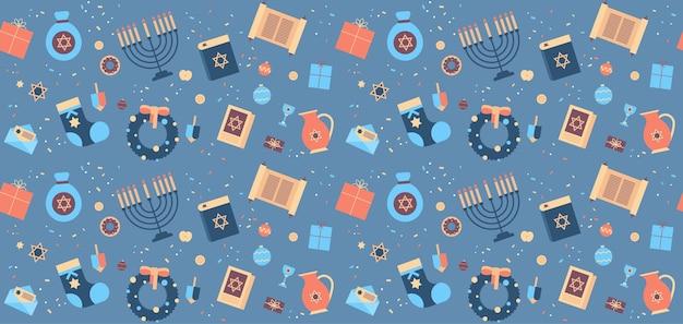 Menorah torah bible coffret guirlande icons set happy hanukkah judaïsme fêtes religieuses célébration juif festival concept seamless pattern illustration vectorielle horizontale