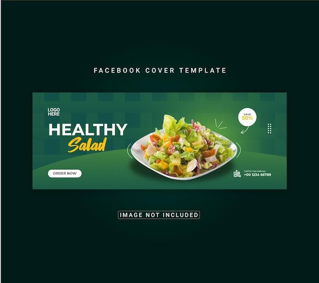 Menu alimentaire et modèle de bannière de couverture facebook de salade saine