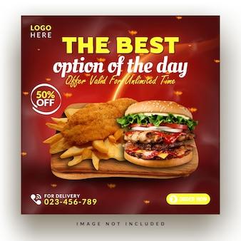 Menu alimentaire et modèle de promotion de bannière de médias sociaux de restaurant
