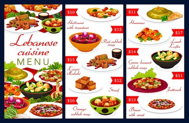 Menu de cuisine libanaise avec des plats vectoriels de cuisine arabe. houmous, soupes de légumes et ragoût de haricots à la viande, fromage halloumi aux tomates, boulettes de viande d'agneau kofta et salade fattoush, gâteau et courgettes farcies