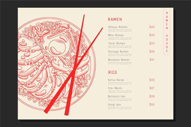 Menu dessiné à la main de la nourriture chinoise