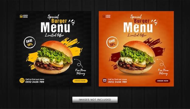 Menu de nourriture élégant vecteur de modèle de publication instagram de médias sociaux