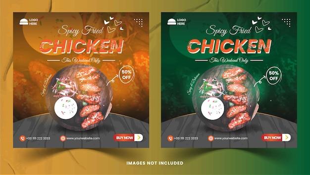 Menu de nourriture de luxe délicieux poulet instagram et ensemble de modèles d'histoire facebook