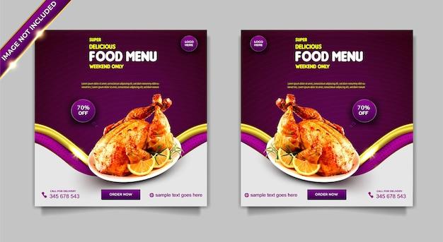 Menu de nourriture de luxe super délicieux ensemble de modèles de publication de bannière de médias sociaux