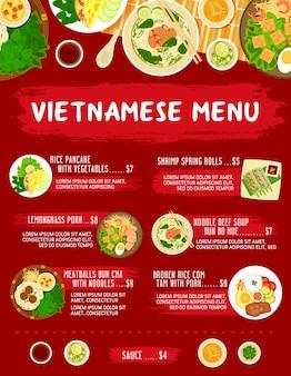 Menu de repas du restaurant vietnamien.
