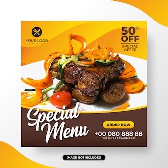 Menu restaurant ou alimentaire modèle de poste médias sociaux