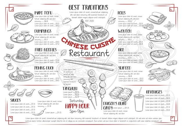 Menu restaurant de cuisine chinoise
