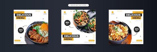 Menu de restaurant promotion des médias sociaux et ensemble de modèles de conception de poste de bannière