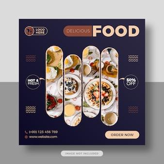 Menu de restaurant de restauration rapide médias sociaux et bannière web