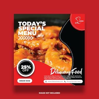 Menu spécial d'aujourd'hui délicieux aliments abstraits médias sociaux post modèle de promotion coloré