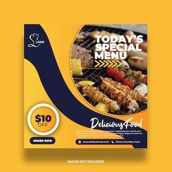 Le menu spécial du jour le modèle de promotion des médias sociaux de la nourriture abstraite