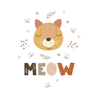 Meow - conception mignonne de décor de crèche.
