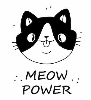 Meow ou jamais lettrage et illustration de visage de chat heureux dans le style de dessin animé doodle