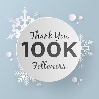 Merci 100k abonnés, style art papier.