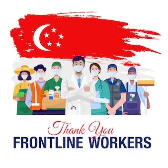 Merci aux travailleurs de première ligne. diverses professions personnes debout avec le drapeau de singapour. vecteur