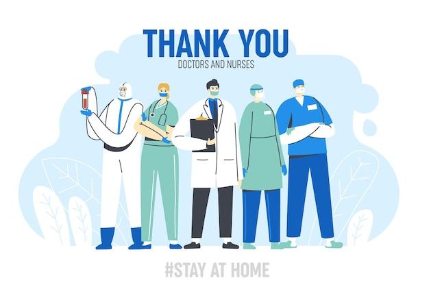 Merci carte de voeux de médecins et d'infirmières.
