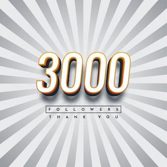 Merci conception de modèle d'illustration de 3000 abonnés