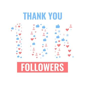 Merci dix mille abonnés conçoivent avec des icônes abstraites de médias sociaux aléatoires