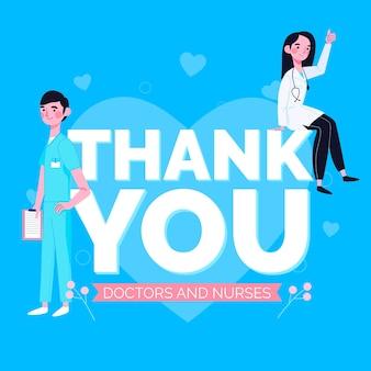 Merci infirmières et concept de médecin
