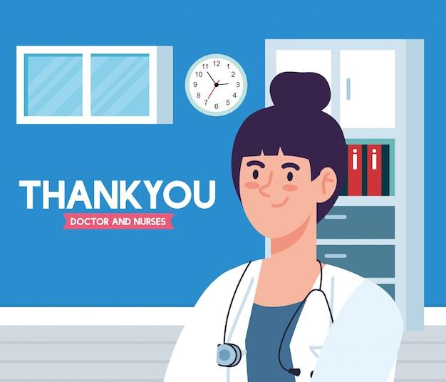 Merci médecin et infirmières travaillant dans les hôpitaux, femme médecin en salle de consultation